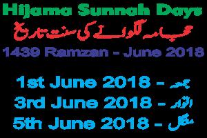 Hijama-Days-June18