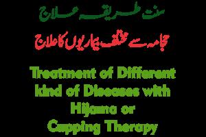 Treatment with Hijama